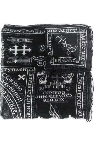 KTZ Scarves - Multi-logo print scarf