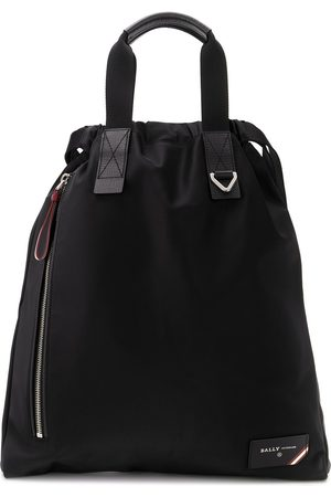 Bally Nylon drawstring backpack