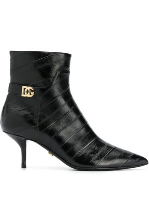 Dolce & Gabbana Cardinale crossed logo ankle boots