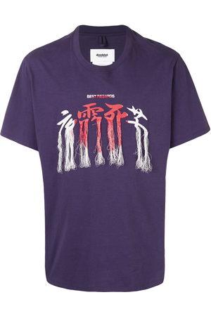 DOUBLET Men T-shirts - Best Regards T-shirt
