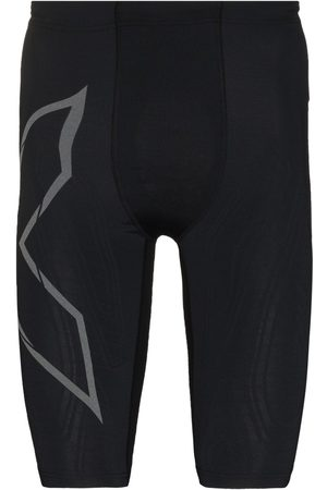 2XU Running compression shorts
