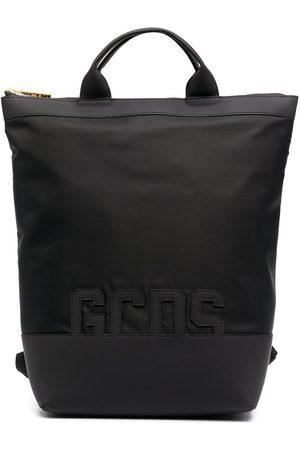 Gcds Logo zipper backpack