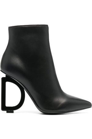 Dolce & Gabbana D-heel ankle boots