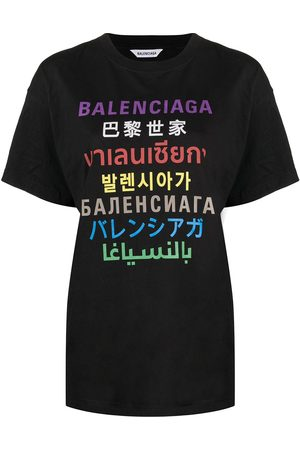 Balenciaga Languages XL T-shirt