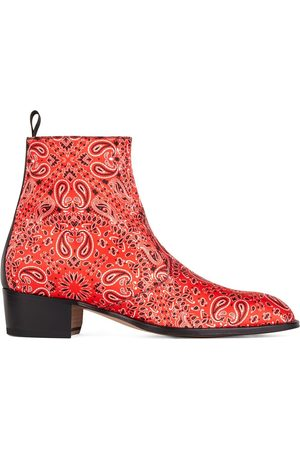 Giuseppe Zanotti Paisley print ankle boots