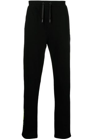 Karl Lagerfeld K/Ikonik drawstring sweat pants
