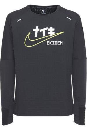 Nike Men Long Sleeve - Sphere Element Ekiden Longsleeve T-shirt