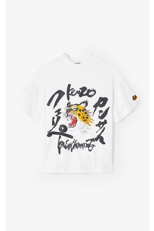Kenzo Men Short Sleeve - X KANSAIYAMAMOTO T-shirt