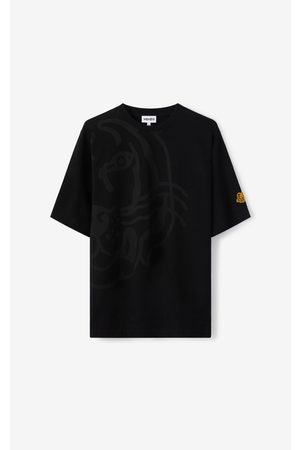 Kenzo K-Tiger oversized T-shirt