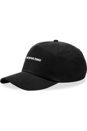 MKI Twill Baseball Cap