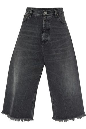 Balenciaga Suppercropped jeans