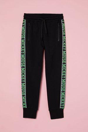H&M Side-striped Joggers
