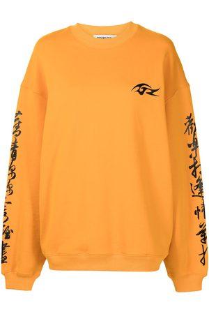Ground Zero Oversized embroidered sweatshirt