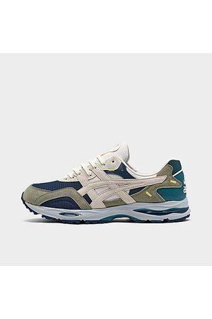 Asics Men's GEL-MC Plus Running Shoes Size 7.5 Nylon/Suede