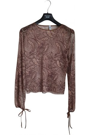 intimissimi \N Top for Women