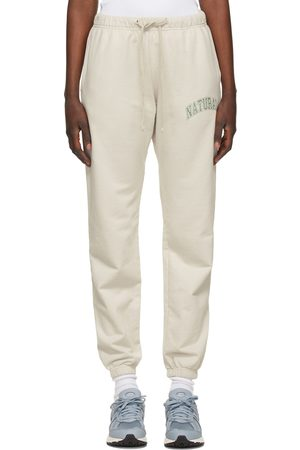 Museum of Peace and Quiet Women Sweats - SSENSE Exclusive Natural Lounge Pants