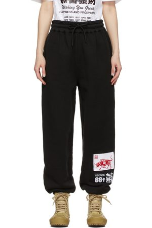 SSENSE WORKS SSENSE Exclusive 88rising Patch Lounge Pants