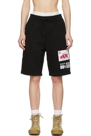 adidas Women Shorts - SSENSE Exclusive 88rising Patch Shorts