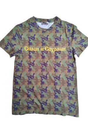 GOSHA RUBCHINSKIY Multicolour Cotton T-Shirts