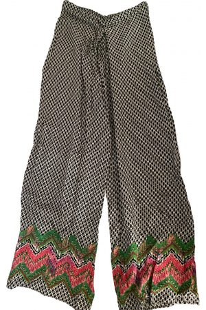 Calzedonia Women Pants - Multicolour Cotton Trousers