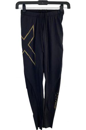 2XU Synthetic Trousers