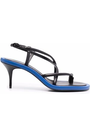 Alexander McQueen Contrasting-edge strappy sandals
