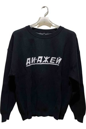 GOSHA RUBCHINSKIY Cotton Knitwear & Sweatshirt