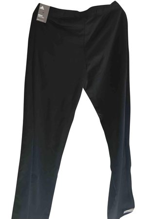 adidas Synthetic Trousers