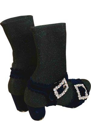 SUECOMMA BONNIE Multicolour Cloth Boots
