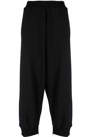 MM6 MAISON MARGIELA Women Sweatpants - Side slit-detail track pants
