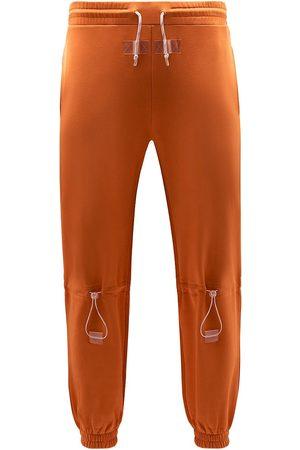 McQ Drawstring Cotton Sweatpants