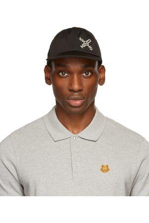 Kenzo Black Sport Baseball Cap