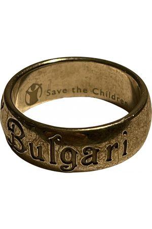 Bvlgari Boys Jewelry - Save The Children jewellery
