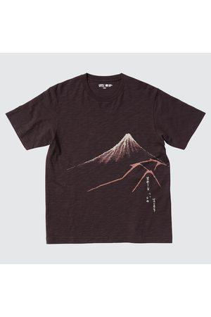 UNIQLO Hokusai Fujiyama Ut (Short-Sleeve Graphic T-Shirt), Brown, XXS