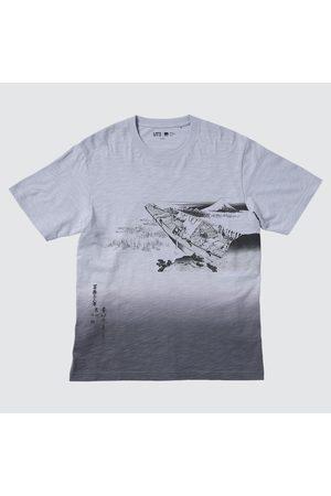 UNIQLO Hokusai Fujiyama Ut (Short-Sleeve Graphic T-Shirt), Gray, XXS