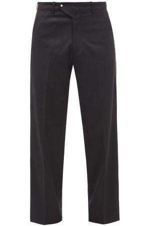 Sasquatchfabrix. Zigzag-trim Tailored Trousers - Mens