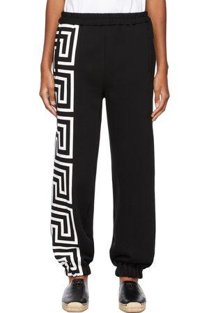 VERSACE Black Greca Logo Lounge Pants