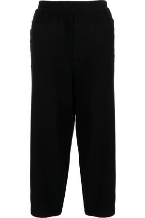 UNDERCOVER Wool track pants