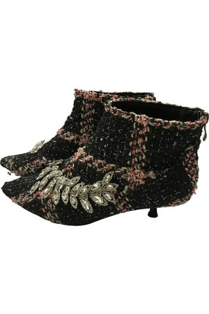 Yamamay Tweed ankle boots