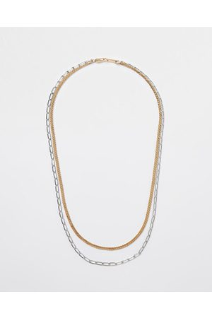 Men Necklaces - River Island Mens Metal mixed double chain necklace